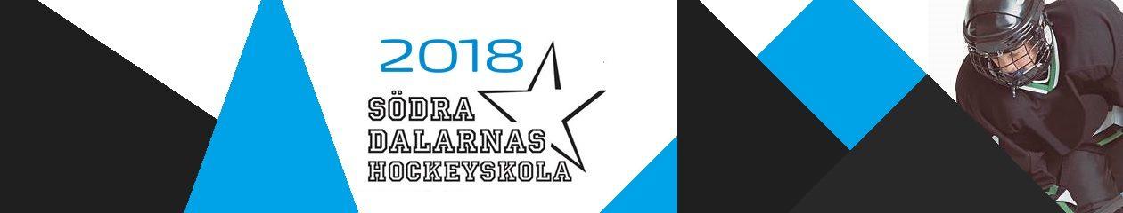 Södra Dalarnas Hockeyskola